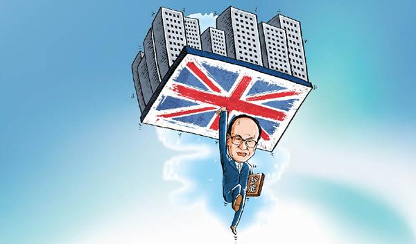 李嘉诚西行记:英国成为投资重点