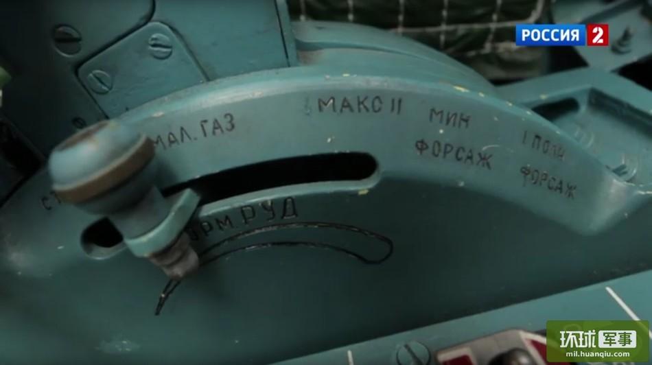 苏34战机上有厕所厨房传闻真相