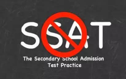 雅思之后SSAT成绩再被取消 中国考生诚信全面崩坏?