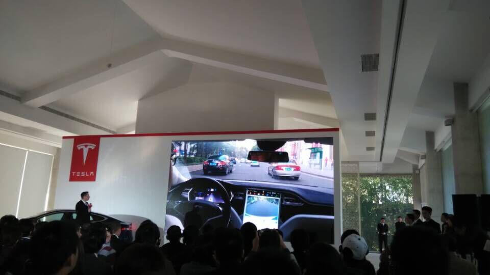 特斯拉CEO在华发布7.0自动驾驶车载系统