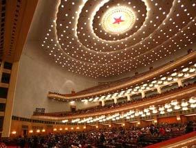 媒体:十八届五中全会或将递补刘晓凯等为中央委员