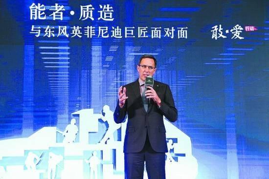 戴雷:增速不是最重要的 可持续发展是关键