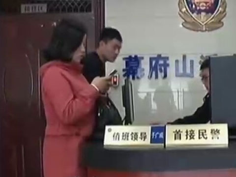 市民近4千元买二手iphone  岂料是假货