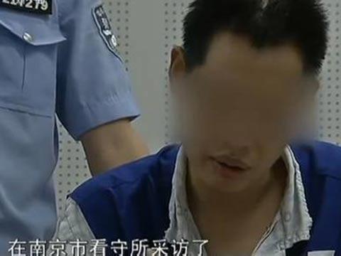 南京宝马案司机受访视频曝光 采访中语焉不详