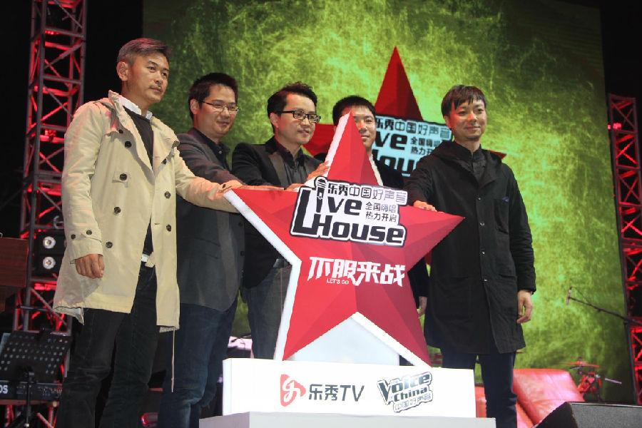 乐秀TV让中国好声音Live起来视频软件讲题图片