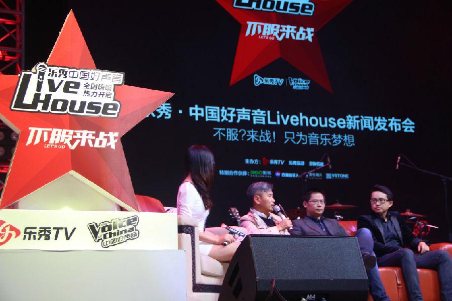 乐秀TV让中国好视频Live画画杨幂声音起来图片