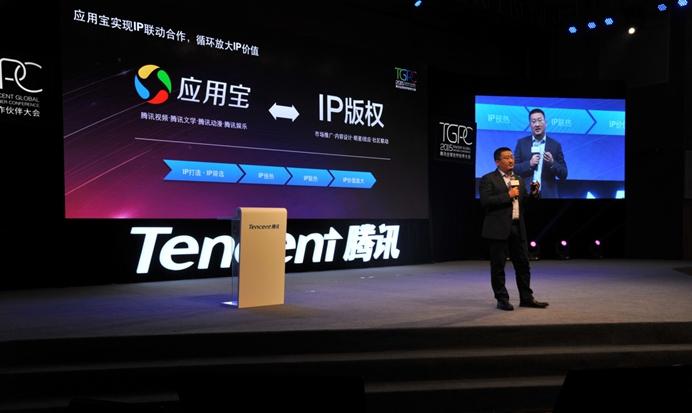 腾讯侯晓楠:应用宝为IP手游提供全产业链扶持