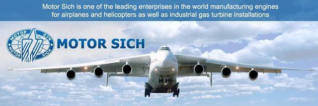 中国公司辟谣并购乌克兰最大航空发动机企业