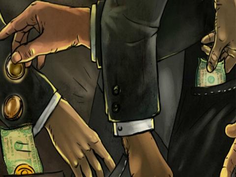26名税务局长副局长卷入贪腐窝案