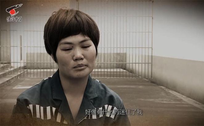蒙面女子谎话连篇 四个孩子的母亲变身人贩子