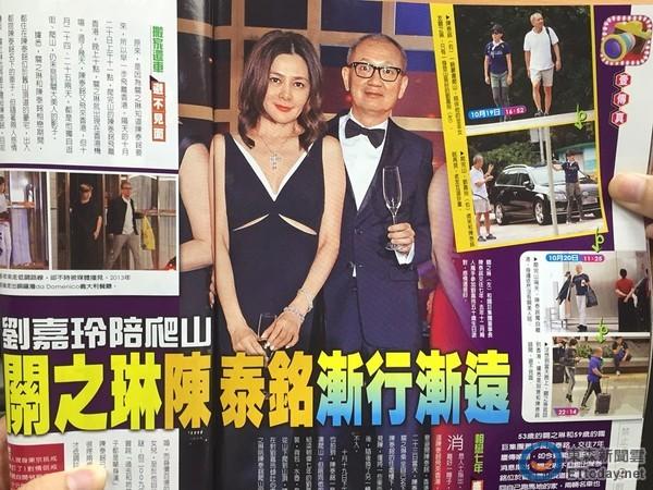 53岁关之琳被曝情变 富豪男友约刘嘉玲爬山