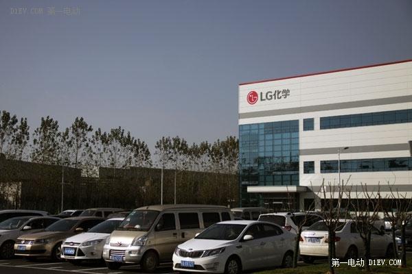 LG化学南京动力电池工厂竣工 满足20万电动车需求