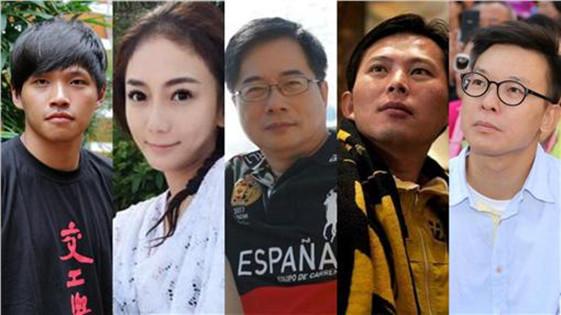 """国民党""""立委""""细数台湾反服贸学运头子斑斑劣迹"""