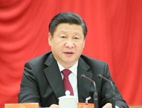 中共第十八届中央委员会第五次全体会议在京举行