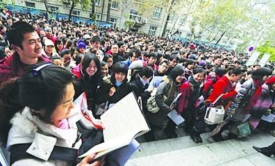 网友评中国11大光棍职业 公务员记者上榜(图)