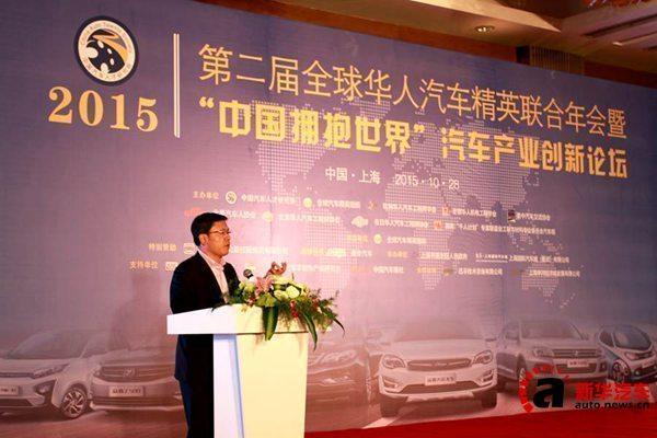 赵福全:增强软实力 打造世界汽车产业中心