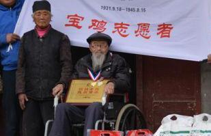 陕西老兵关怀计划活动经费志愿者垫付