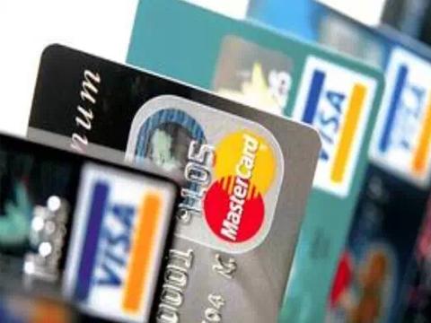 提示!  如何防范信用卡诈骗