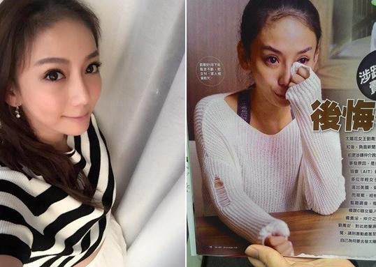 刘乔恩涉跨国卖淫案 百位女星花名册被曝光