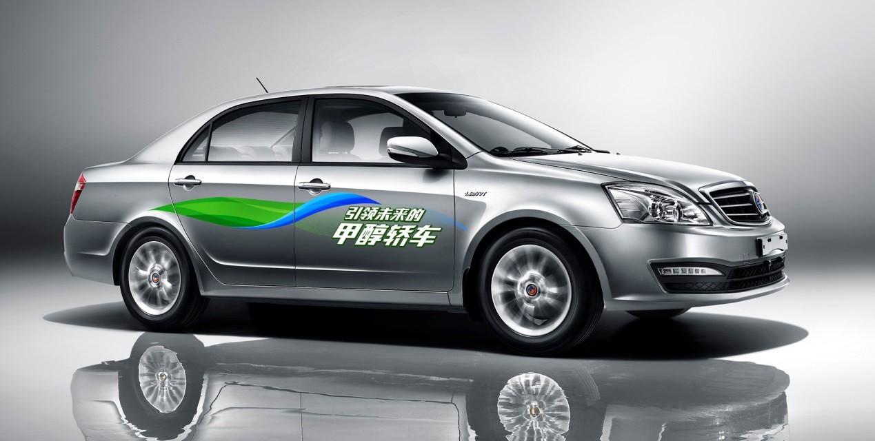 甲醇新能源汽车推广应用加速