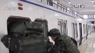 30多国军警代表向中国武警学地铁反劫持战法(图)