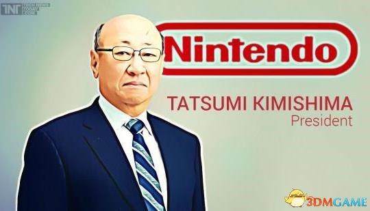 任天堂新总裁:保持乐观 NX将为玩家带来全新体验