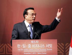李克强出席中日韩工商峰会并致辞