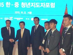 李克强出席中韩青年领导者论坛 与韩庚宁泽涛交谈