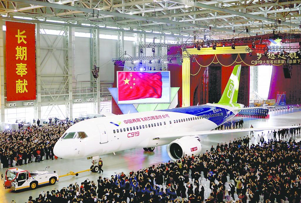 中国大飞机隆重露真容 中国民航业迎壮观的一天