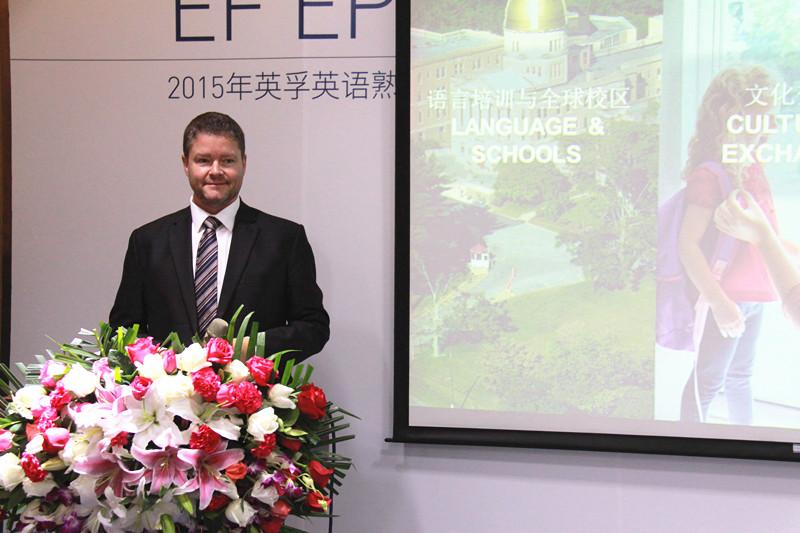 中国英语能力排名下滑 正被拉丁美洲急速赶超