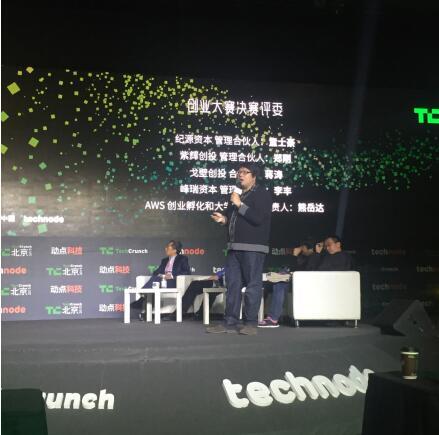 车萝卜获TechCrunch2015创业大赛总决赛五强