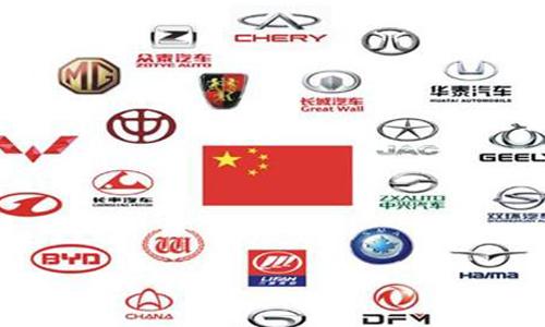 中国品牌汽车走出国门本该最具优势