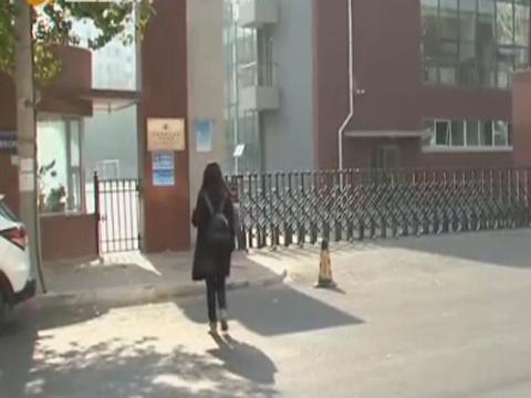 """课堂又现""""录音门"""":沈阳——教师谩骂学生录音被曝光"""