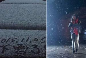 北京降下今冬首场雪 雨雪天气将持续