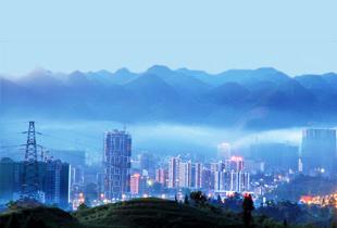 看中国 · 外国青年影像计划