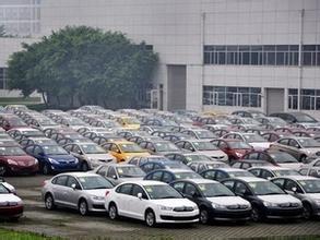 车市格局呈新趋势:市场萎缩竞争加剧