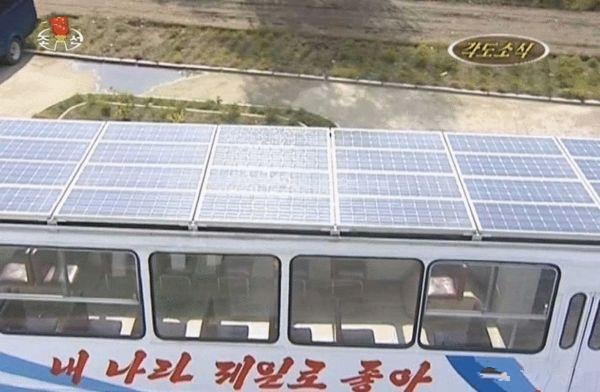 朝鲜开发新能源公交车