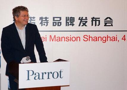 派诺特(Parrot)公司