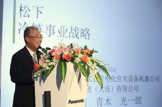 松下集团携冷链解决方案亮相中国零售业博览会