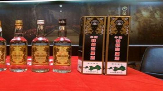 马英九为习马会特备酒已停产 市场价一瓶数万台币