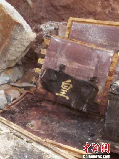 广东发现明朝官墓 棺椁散发香味尸身保存完整