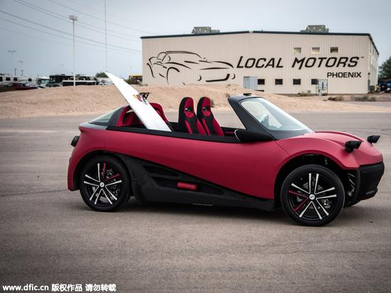 明年上市 Local Motors发布3D打印汽车