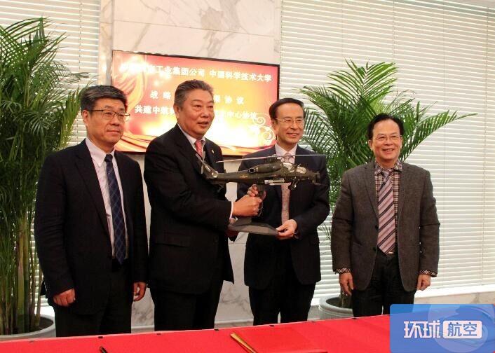 中航工业与中国科大共建量子技术研发中心(图)