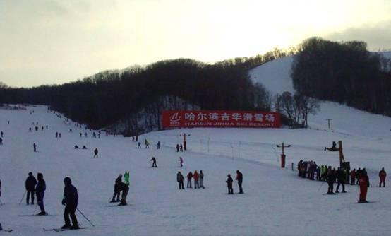 黑龙江吉华长寿山滑雪场