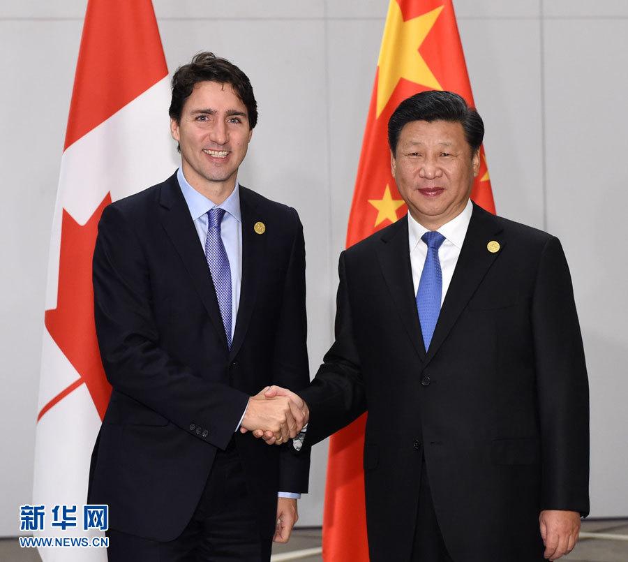 习近平首次会见加拿大总理特鲁多