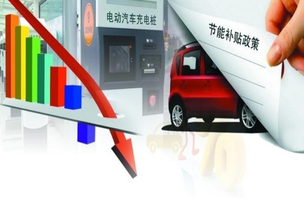 十三五定补贴退坡基调 企业需加速提升产品性价比