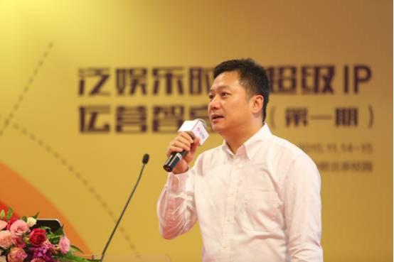 爱奇艺徐伟峰:《花千骨》游戏月入2.5亿 可复制模式
