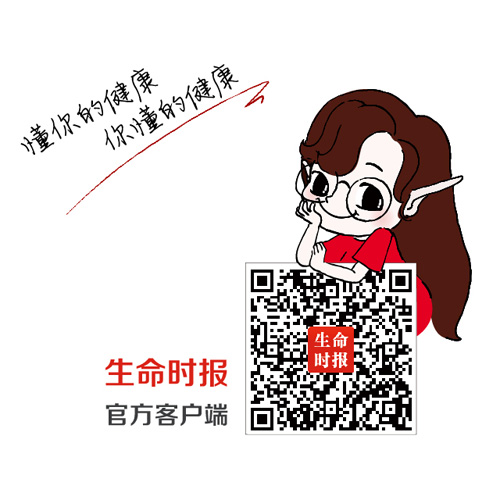 老中医送你不上火的补肾妙方 - 锦上添花 - 錦上添花 blog.