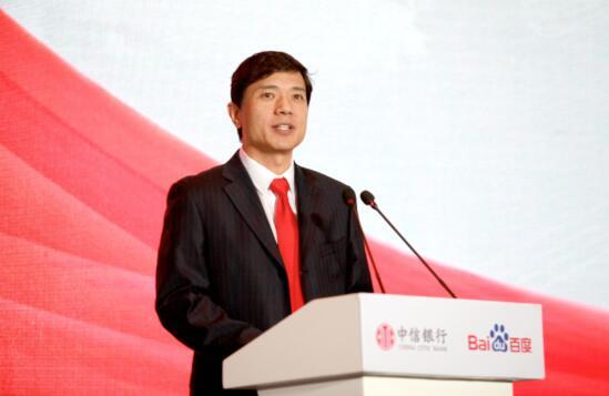李彦宏:百信银行一出生就兼具互联网和金融基因