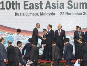 李克强出席第十届东亚峰会